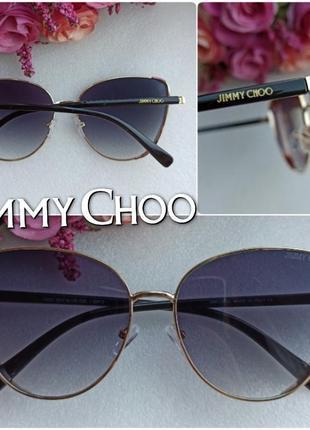 Новые красивые брендовые очки бабочки с блестящей боковой защитой, фиолетовые