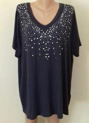 Трикотажная блуза с украшением большого размера new look