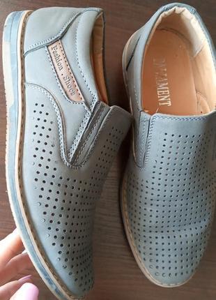 Весенне-летние туфли на мальчика