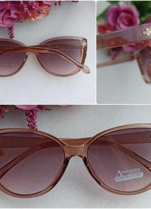 Новые красивые очки с камушками по бокам, бежевые