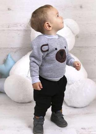 Костюм детский для мальчика серый черный