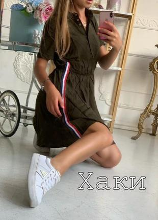 Платье на пуговицах с лампасом3 фото
