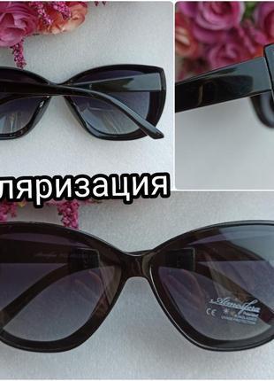 Новые модные очки с блеском и с поляризацией, черные
