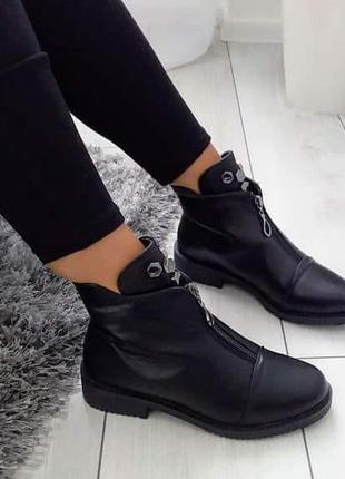 Шикарные ботиночки демисезонные