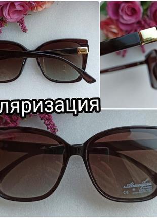 Новые модные очки с поляризацией и с блеском по бокам, коричневые