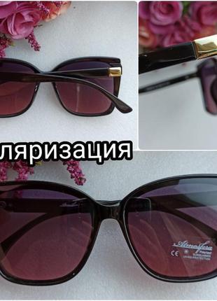 Новые модные очки с поляризацией и с блеском по бокам, малиновые