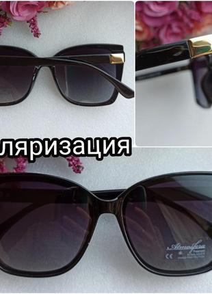 Новые модные очки с поляризацией и с блеском по бокам, черные