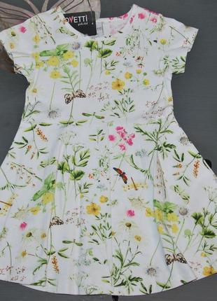 Летнее платье lovetti турция 5, 6, 7 лет цветы бабочки ловетти