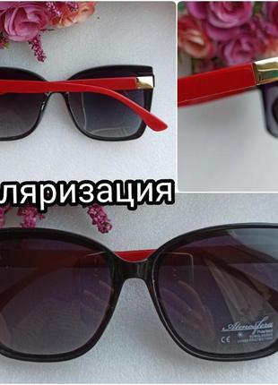 Новые модные очки с поляризацией и с блеском по бокам, розовые