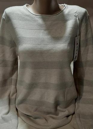 Светлая кофта, свитер в полоску