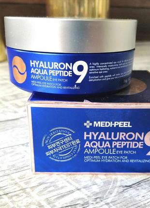 Патчи medi peel hyaluron aqua peptide eye patch