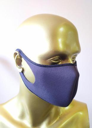 В наличии маска pitta неопреновая многоразовая с оверложенная серая опт и розница