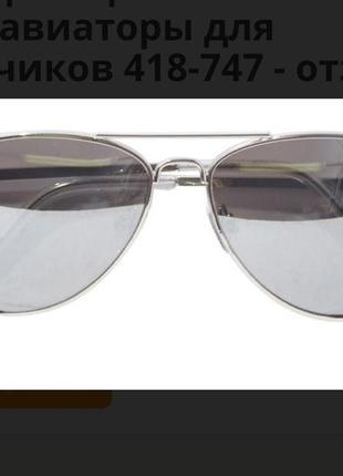 Новые солнцезащитные очки next
