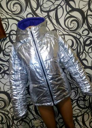 Курточка новая двусторонняя, серебряная !