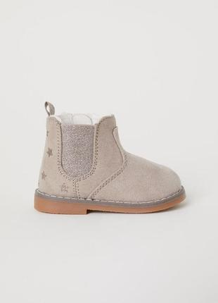 Ботинки / челси h&m