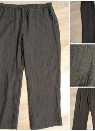 Тончайшие двойные легкие брюки штаны прямого покроя
