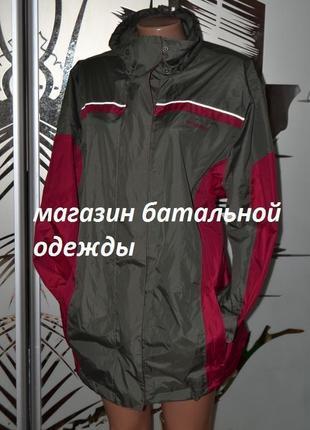 Водонепроницаемая куртка ветровка спортивная олимпийка двойная молния
