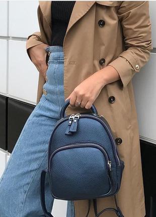 Классный кожаный рюкзак