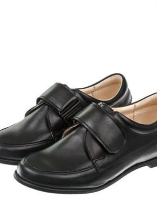 Туфли из натуральной кожи на мальчика