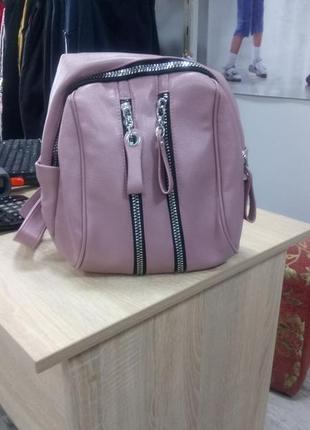 Красивый рюкзак # розовый рюкзак