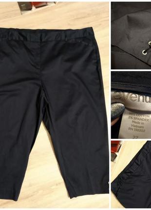 Эластичные темно-синие брюки штаны бриджи капри
