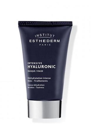 Интенсивная увлажняющая маска с высокой концентрацией hyaluronic®