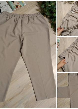 Шикарные бежевые короткие тонкие брюки бриджи