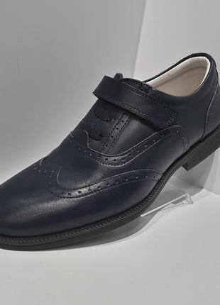 Распродажа !!! tiflani кожаные туфли для мальчика р.33, 34