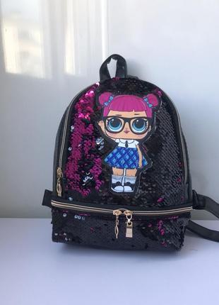 Рюкзак детский с пайетками с куклой lol лол.