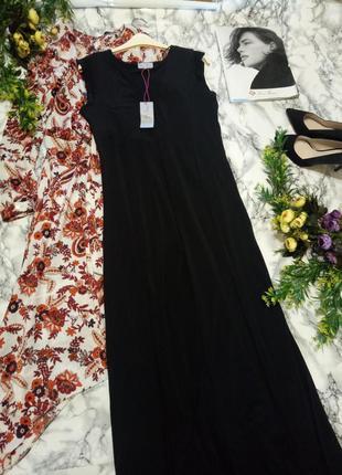 Стильное макси платье