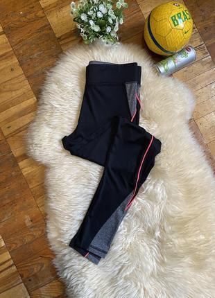 Лосини primark workout