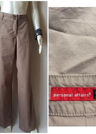 Практичные котоновые брюки