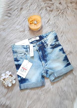 Шорты скинни джинсовые castro
