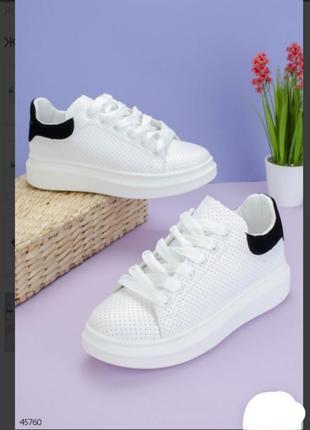 Белые кроссовки на платформе толстой подошве кроссы криперы кеды