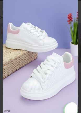 Белые кроссовки на платформе толстой подошве кроссы модные кеды криперы