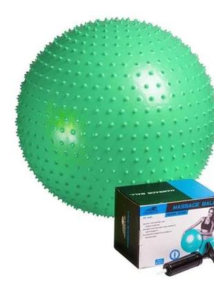 Фитбол масажный 65 см зеленый