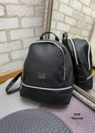 Стильный компактный рюкзак
