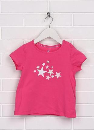 Футболка для девочки 098 см (2-3 years) розовая  lupilu 58113