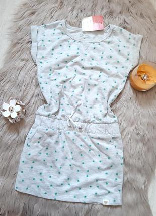 Платье в ананас с карманами