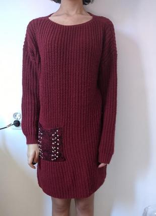 Платье-свитер бордовое