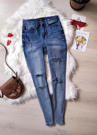 Скіні / скини/ джинси / штани / по фігурі с рваностями / штаны / джинсы