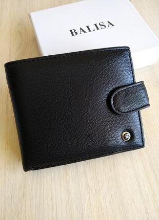 Черный мужской кошелек
