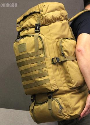 Тактический (туристический) рюкзак на 70 литров coyote (ta70 )