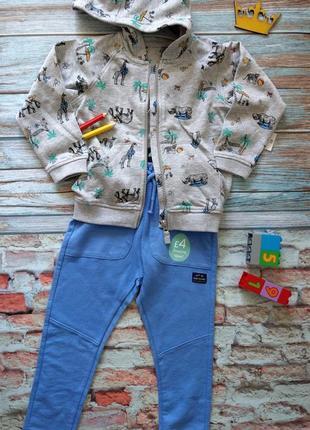 Костюм  кенгурушка с принтом зоопарк и тонкие однотонные штанинки джорж george +  matalan