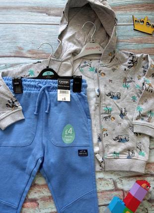 Костюм  кенгурушка с принтом зоопарк и тонкие однотонные штанинки джорж george +  matalan4 фото