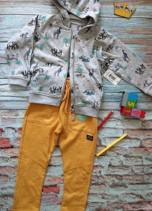 Костюм  кенгурушка и тонкие штанинки джорж george +  matalan