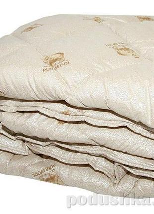 Шикарное атласное двуспальное одеяло с овечей шерсти теп