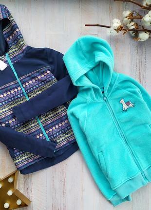 Многофункциональная детская куртка 3 в 1