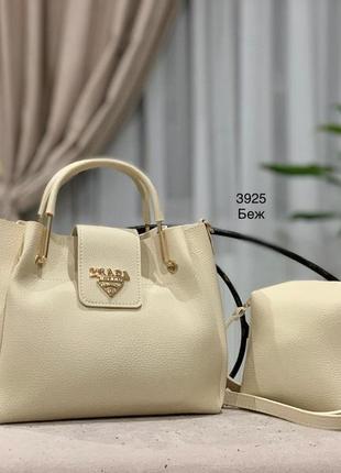 Женская сумка экокожа комплект (арт.л936)