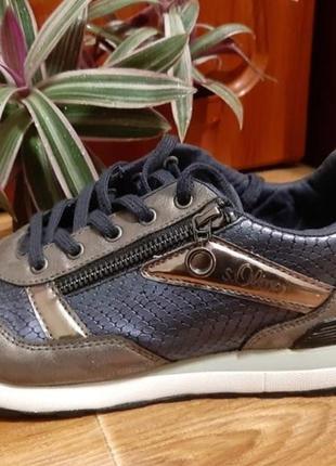Удобные брендовые кроссовки.германия.